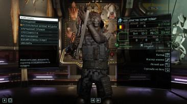 """XCOM 2 """"[WOTC]Skyrim Khajiit Cosmetics"""""""