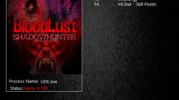BloodLust Shadowhunter: Трейнер/Trainer (+4) [1.0025] {MrAntiFun}