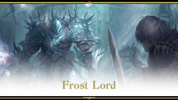 """Подробности обновления """"Frost Lord"""" в Lineage 2: Essence - переработка зон охоты, новый босс и многое другое"""