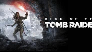 Rise of the Tomb Raider: Таблица для Cheat Engine [UPD: 19.06.2017] {Artykalamata}