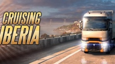 Мероприятие в честь выхода DLC Иберия: Cruising Iberia