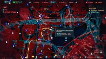 Cyberpunk 2077: Совет (Легендарная Моноструна)