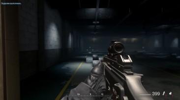 Call of Duty:Modern Warfare Remastered Давай взглянем? Рядовой Соуп +Экономия с PS PLUS