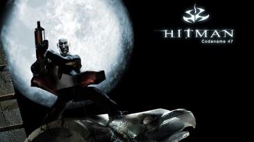 Hitman: Codename 47 вышла 20 лет назад