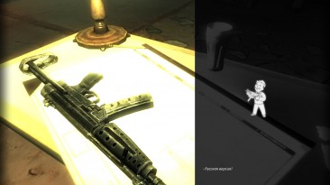 """Fallout 3 """"Штурмовой пистолет-пулемет v1.0 [Эталон компактного оружия]"""""""