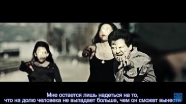 Espace Deadlight - Фильм по мотивам игры Deadlight