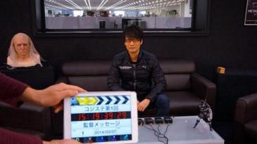 Шоу Kojima Station временно закрыто