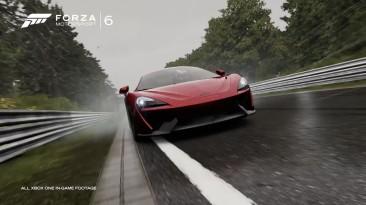 "Forza Motorsport 6 ""Трейлер McLaren 570S Coupe"""