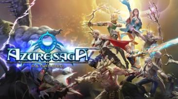 Azure Saga: Pathfinder Deluxe Edition выйдет на Switch 21 марта