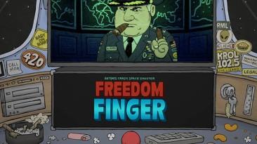 Анонсирована Freedom Finger