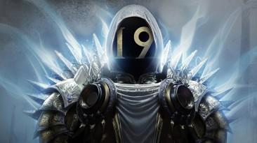 19 сезон Diablo 3 начнется 22 ноября