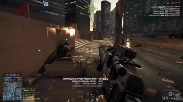 Играем Battlefield 4 в 2018, очень даже хорошо.