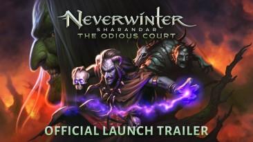 "Эпизод ""The Odious Court"" в Neverwinter Online"