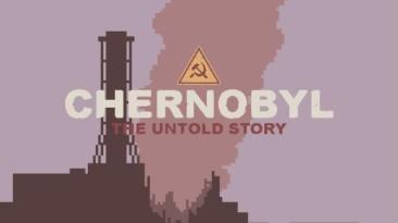 CHERNOBYL: The Untold Story с треском провалилась на старте