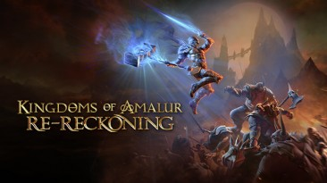 Kingdoms of Amalur: Re-Reckoning: Таблица для Cheat Engine [UPD: 09.09.2020] {astor}