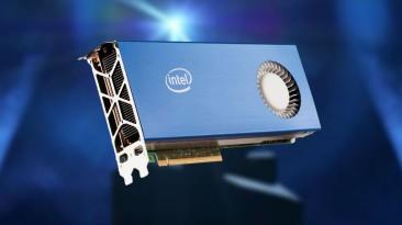 Intel готовится выпустить линейку игровых настольных дискретных видеокарт. Разница между моделями будет очень велика