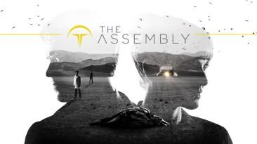 Релизный трейлер VR-проекта The Assembly
