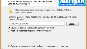 Command & Conquer: Red Alert: Русификатор(звук+видеоролики(сюжетные сцены)) от РусПеревод/Siberian GRemlin(адаптация) (19.10.2013, 19.11.2013)