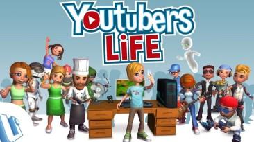 Продажи симулятора блогера Youtubers Life достигли тиража в миллион копий