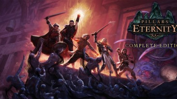 Pillars of Eternity: Complete Edition вышла на Switch