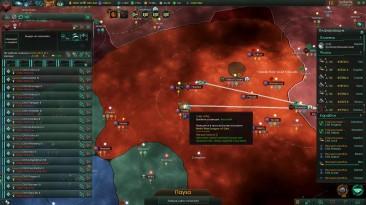 Stellaris #33 - Нужно больше вассалов!