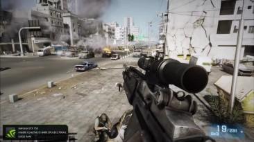 Battlefield 3 - Глитч на контратаку в коопе