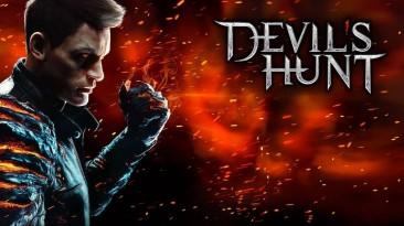 Вечеринка в Аду - обзор Devil's Hunt