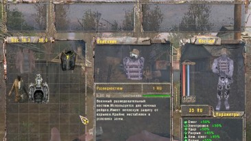 """S.T.A.L.K.E.R.: Shadow of Chernobyl """"Ultimate Outfit Pack(beta)"""""""