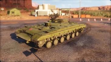 Armored Warfare - Обзор на Объект 287: Хороший подарок
