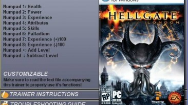 Hellgate: London: Трейнер (+8) [1.18074.70.4256 DX9]