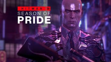 Трейлер дорожной карты Hitman 3 - Season of Pride представляет новую неуловимую цель, эскалации и многое другое