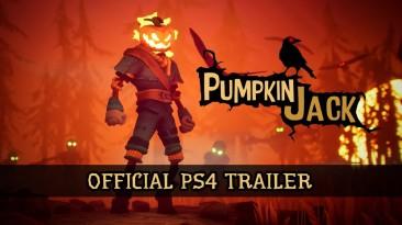 Pumpkin Jack выйдет на PS4 в конце февраля 2021 года