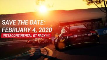 4 февраля выходит DLC Intercontinental GT для Assetto Corsa Competizione