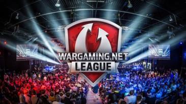 Первые подробности Гранд-финала Wargaming.net League 2016