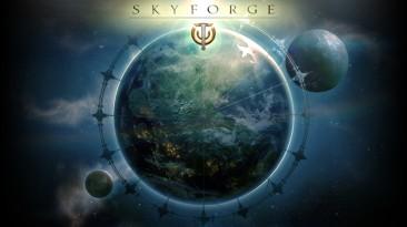 Стартовало мировое ОБТ Skyforg e