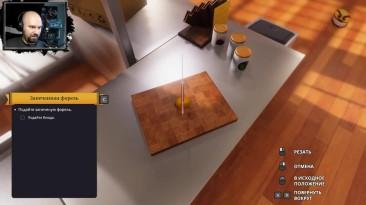 Cooking Simulator Прохождение. Адская кухня с Гордоном Рамзи. Давай поиграем.