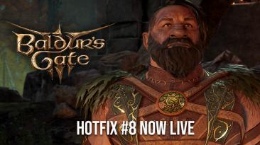 Хотфикс для Baldur's Gate 3 устраняет сбои и неработающие триггеры диалогов