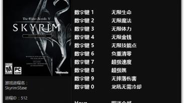 The Elder Scrolls 5: Skyrim - Special Edition: Трейнер/Trainer (+10) [1.0 - 1.2.36] {FLiNG}