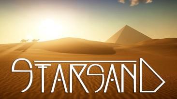 Представлен геймплейный трейлер научно-фантастического приключения в открытом мире Starsand