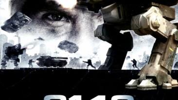Battlefield 2142: Совет (Добавляем технику на любую карту)