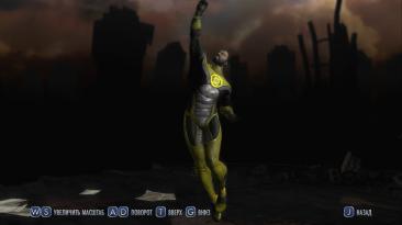"Injustice: Gods Among Us ""Yellow Lantern John Stewart"""