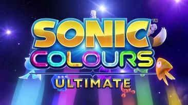 Релизный трейлер в честь выхода Sonic Colors: Ultimate