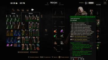 "Witcher 3: Wild Hunt ""GrandBearCatViper1"""