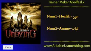 Clive Barker's Undying: Трейнер/Trainer (+2) [1.0] {Abolfazl.k}