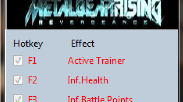 Metal Gear Rising ~ Revengeance: Трейнер/Trainer (+5) [1.0] {MrAntiFun}