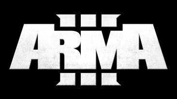 Разработчики Arma 3 отметили годовщину альфа-версии игры добавлением нового танка