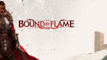 Bound By Flame превью