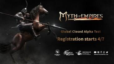 16 апреля начнётся первое закрытое альфа-тестирование Myth of Empires