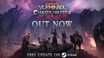 Вышло новое бесплатное обновление для Warhammer: Vermintide 2