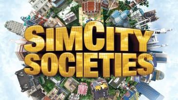 SimCity Societies: Русификатор